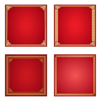 Chinese frame set background