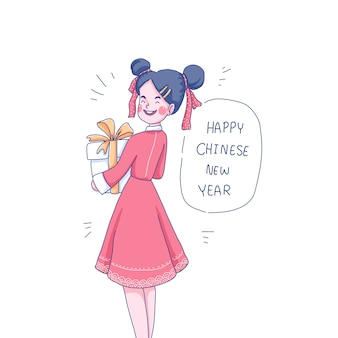 Chinese girl character illustration. she hold present.