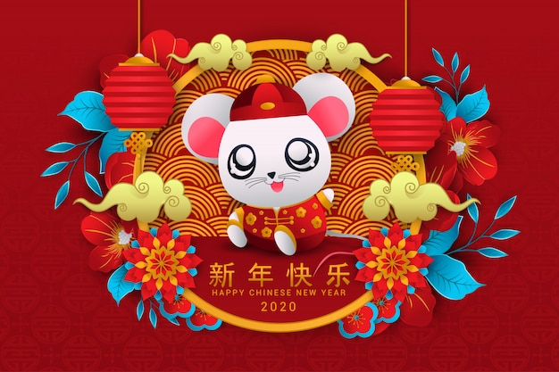 Chinese greeting card for happy new year 2020