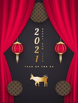 Китайское приветствие, украшенное золотыми бычьими фонарями и красными шторами на черном фоне