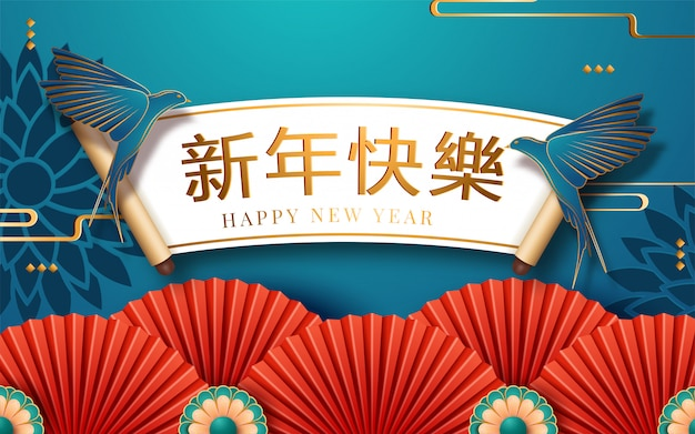Chinese hanging red lantern, blue design in paper art style. translation : happy new year. vector illustration