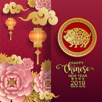 Chinese happy chinese new year 2019 pig zodiac sign  on color background.