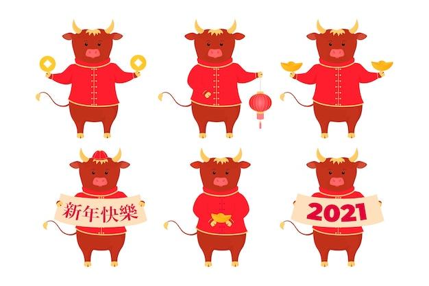 中国の明けましておめでとうございます2021年。雄牛、去勢牛、牛。月の星占いのサイン。