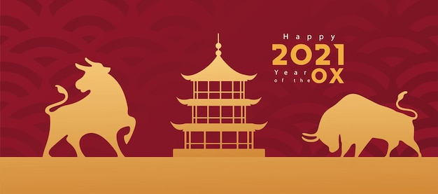 Chinese happy new year card with golden oxen and palace
