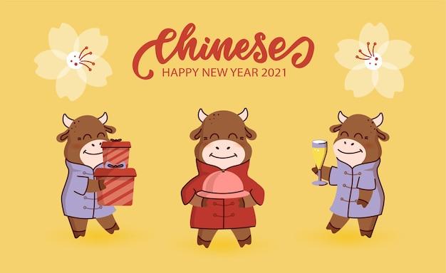 중국 새해 복 많이 받으세요. 레터링 문구와 함께 만화 동물의 컬렉션