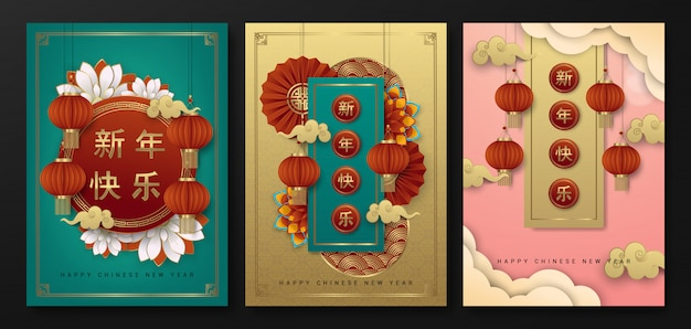 Chinese happy new year modern poster template