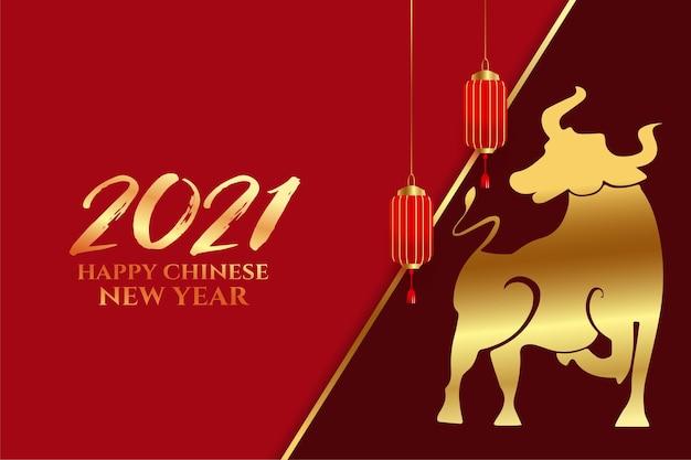 Felice anno nuovo cinese di saluti di bue con vettore di lanterne 2021