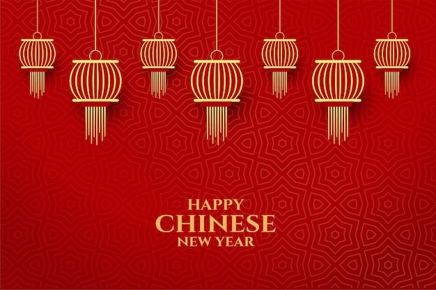 Felice anno nuovo cinese con lanterna sul rosso