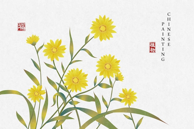 중국어 잉크 그림 예술 배경 식물 우아한 꽃 국화