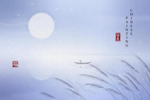 중국어 잉크 그림 예술 배경 공장 우아한 풍경