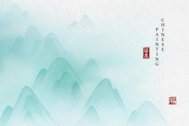 Chinese ink painting art background with landscape view of mountain and misty fog.