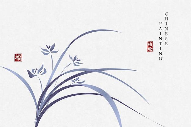 中国の水墨画アートの背景