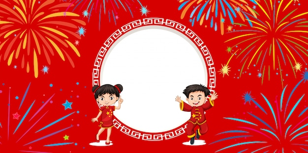 Chinese kids on red background with fireworks and frame