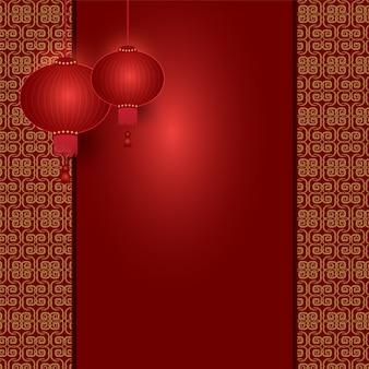 パターンの背景にぶら下がっている中国のランタン
