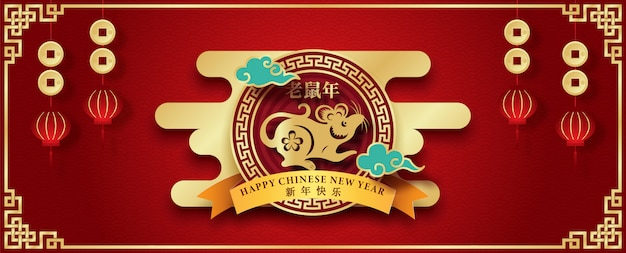 Chinese lanterns and ancient golden coins with green clouds on golden decoration