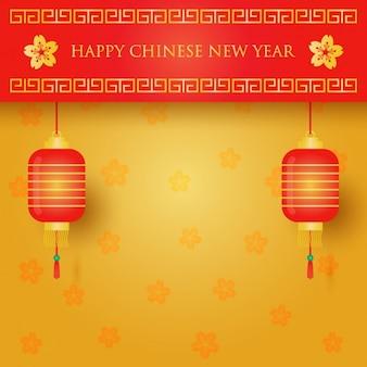 中国提灯と幸せな新年のメッセージ