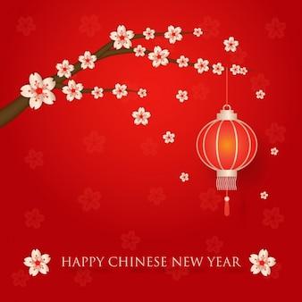 木からぶら下がっ中国提灯