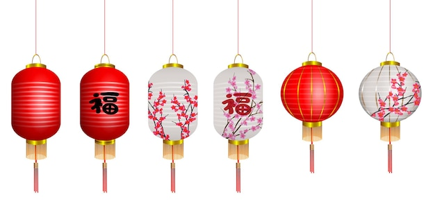 Chinese lanterns  set, chinese new year red lamps. festival decoration. realistic   elements. translation hieroglyph prosperity