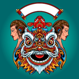 Chinese lion dance mask illustration
