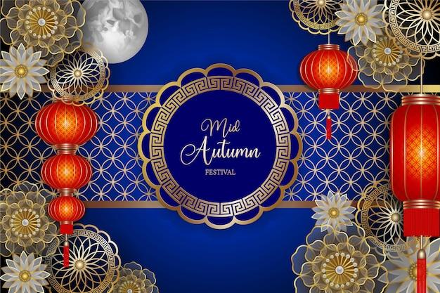 Китайский праздник середины осени фон с красными фонарями и золотыми цветами