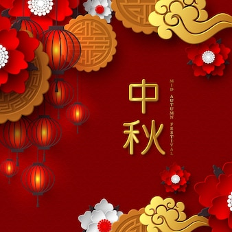 Chinese mid autumn festival design. 3d paper cut flowers, mooncakes, clouds and hanging lanterns. red traditional pattern. translation - mid autumn. vector illustration.