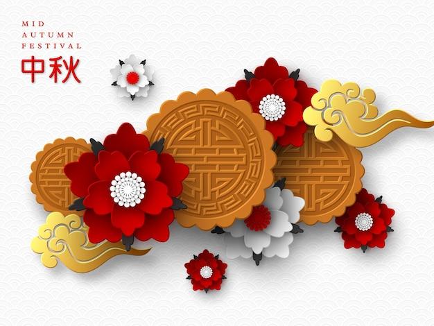 中国の中秋節のデザイン。