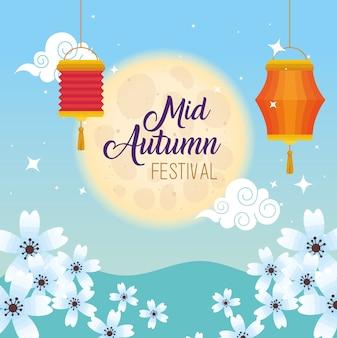 Китайский фестиваль середины осени с подвешенными фонарями и украшением из цветов