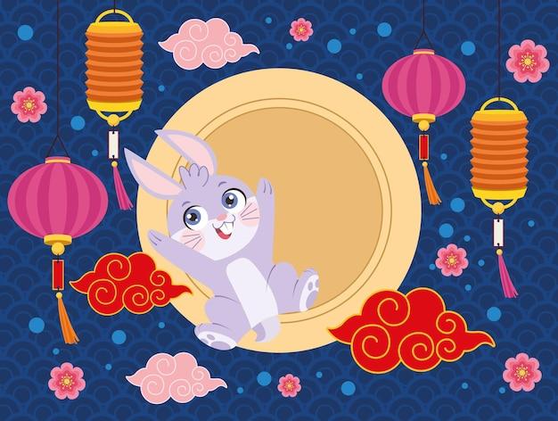 Плакат китайского фестиваля луны