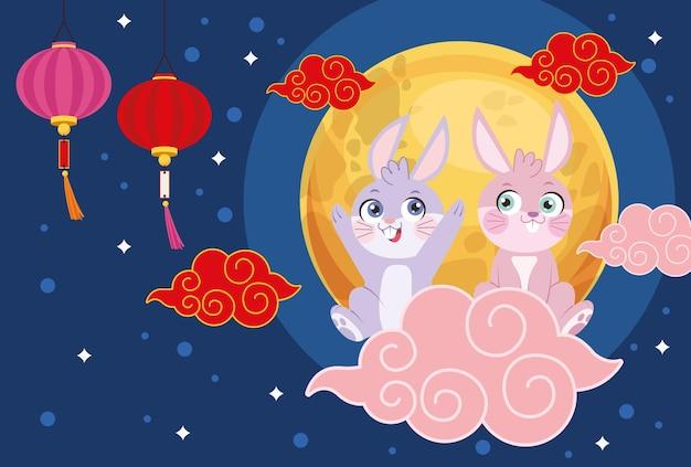 중국 달 축제 풍경