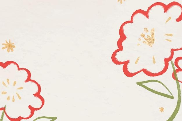 中国国民の日の花のボーダーフレーム