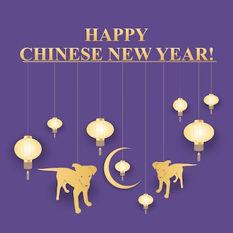 Chinese new year 2018 yellow earth dog. lanterns on the trendy ultra violet background. spring festival.