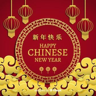 紙のスタイルで中国の新年2019年背景