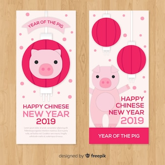 Chinese new year 2019 banners in paper style