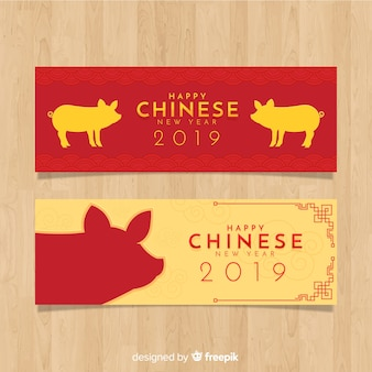 Chinese new year 2019 banners