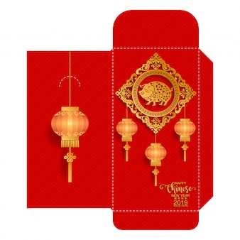 Chinese new year 2019 money red envelopes packet.