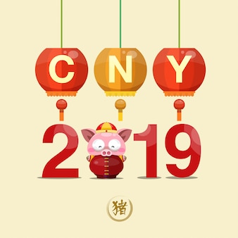 Chinese new year 2019 neon background. chinese characters mean pig year.