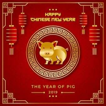 Chinese new year 2019 red and golden with pig