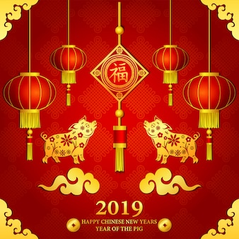 Chinese new year 2019 with lantern and golden pig