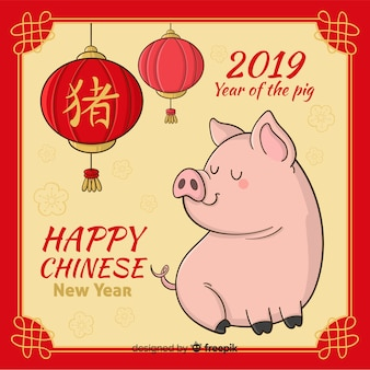 Year Pig Vectors, Photos and PSD files | Free Download