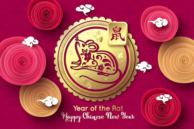 Chinese new year 2020 background. rat, paper rose flowers, clouds.