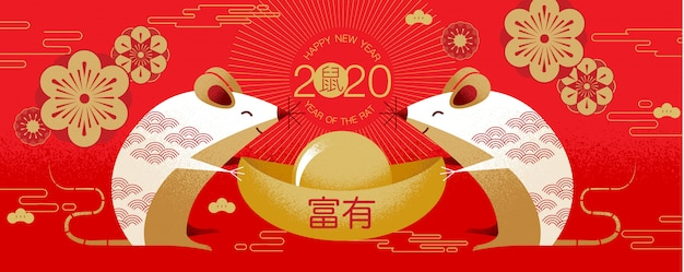 Chinese new year  2020 happy new year greetings year of the rat