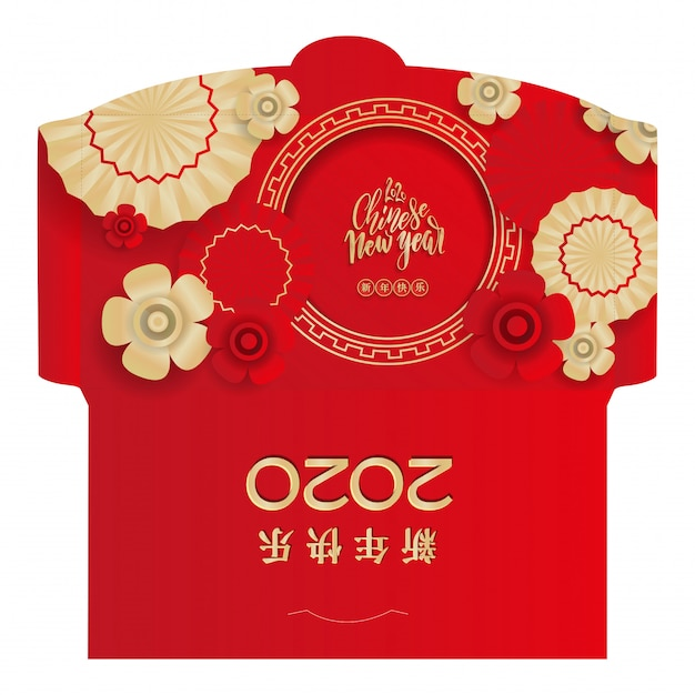 Chinese new year 2020 lucky red envelope money packet with gold paper cut art craft