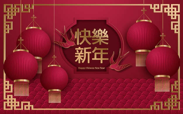 Chinese new year 2020 traditional red and gold web banner