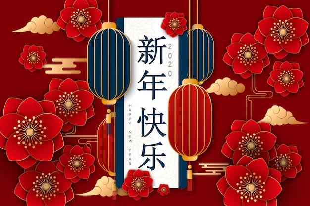 Китайский новый год 2020 год крысиного фона Premium векторы