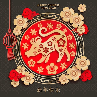 Chinese new year 2020 year of the rat background