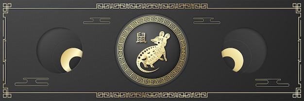 Chinese new year 2020, year of the rat banner