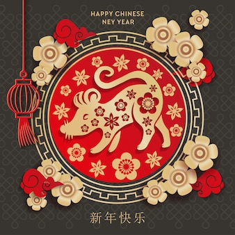 Chinese new year 2020 year of the rat paper cut greeting card with rat character, lantern and flower