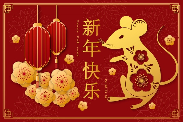 Chinese new year 2020 year of the rat , red and gold paper cut rat character,flower and asian elements with craft style on background.