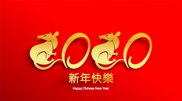 Chinese new year 2020 year of the rat with paper cut and craft style on red