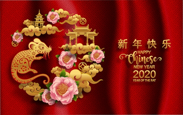 Chinese new year 2020. year of the rat